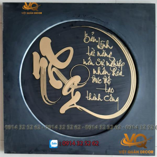 tranh-son-mai-thu-phap-chu-nhan-vqsmtp-0017